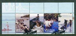 Tokelau 2014 Tokealu Vaka - Five Man Canoe MS Used (SG MS472) - Tokelau