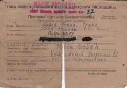 POW Kriegsgefangenenpost Vöcklabruck  Nach Moskau Postfach 1987 - Rotes Kreuz - 1946 (35649) - 1945-.... 2. Republik