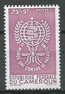 Cameroun YT N°338 Le Monde Uni Contre Le Paludisme Neuf/charnière * - Cameroun (1960-...)