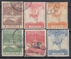 GRIECHENLAND 1913 -  MiNr: 174-189  6 Werte Used - Griechenland
