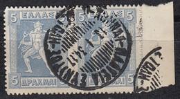 GRIECHENLAND 1913 -  MiNr: 205 Paar Used - Griechenland