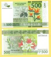 French Pacific Territories 500 Francs P-5 2014 UNC - Territoires Français Du Pacifique (CFP)