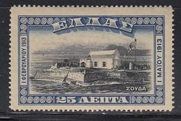 GRIECHENLAND 1913 -  MiNr: 208  */MH - Griechenland