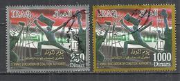 IRAQ 2012 - EVACUATION OF COALITION AUTHORITY - CPL. SET - POSTALLY USED OBLITERE GESTEMPELT USADO - Iraq