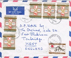 29246. Carta Aerea KABOUL (Afghanistan) 1971. To England - Afghanistan
