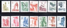 YUG86A - YUGOSLAVIA 1958, Serie Unificato N. 756/769  *** Ordinaria - 1945-1992 Repubblica Socialista Federale Di Jugoslavia