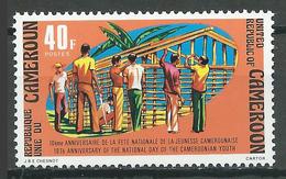 Cameroun YT N°602 Fête Nationale De La Jeunesse Camerounaise Neuf ** - Camerun (1960-...)