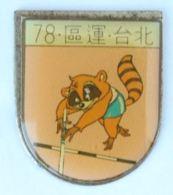 Pin's Jeux Asiatiques THAILANDE 1978 - Saut à La Perche - Raton Laveur - H188 - Badges