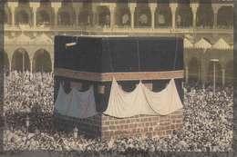 Iran Postcard, Mecca - Iran