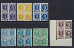 LOT HOUYOUX MNH ** POSTFRIS ZONDER SCHARNIER COB € 1905,80 SUPERBE - 1922-1927 Houyoux