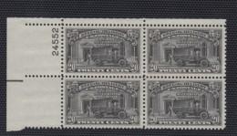 Plate # Block Of 4, MNH Sc#E19 20-cent 1951 Post Office Truck Issue - Espressi & Raccomandate