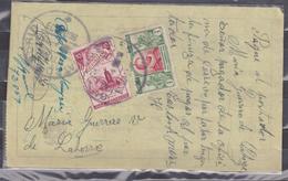 ECUADOR 1950 MONEY ORDER GUAYAQUIL TO QUITO CERVANTES & THE QUIXOTE AND MONUMENT TO THE EQUINOCAL LINE SC# 522 528 - Ecuador