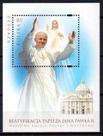 2011 - VATICANO-POLONIA, Beatificazione Di Giovanni Paolo II, Emissione Congiunta - MNH ** - Emissioni Congiunte