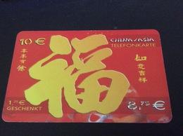 10 Euro  China Asia Telefonkarte - Little Printed  -   Used Condition - Deutschland