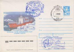 Russia 1990 Icebreaker  Cover (39526) - Poolshepen & Ijsbrekers