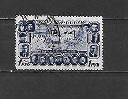 1940 - N. 762 (CATALOGO UNIFICATO) - Usati
