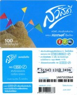 Mobilecard Thailand - 12Call - Zeichnung - Sandburg - Thaïland