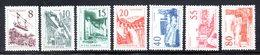 YUG89A - YUGOSLAVIA 1959,  Serie Unificato N. 792/798  ***  Ordinaria - 1945-1992 Repubblica Socialista Federale Di Jugoslavia