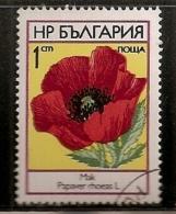 BULGARIE    N°   2000   OBLITERE - Bulgarien