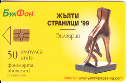 "BULGARIA - Yellow Pages ""99, Bulfon Telecard 50 Units, Chip GEM6a, Tirage 12000, 07/99, Used - Bulgaria"