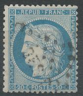 Lot N°44031  N°37, Oblit à Déchiffrer ??? - 1870 Siege Of Paris