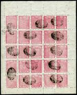 Afghanistan. Scott #217. Sheet Of 25 Stamps. Used. - Afghanistan