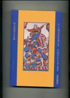 L IMAGERIE POPULAIRE DE GARNIER IMAGIER CHARTRAIN CHARTRES COLPORTEUR COLPORTAGE - Popular Art