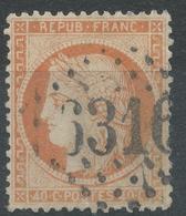 Lot N°44032  Variété/n°38, Oblit GC 6316 Lyon-lès-Terreaux, Rhone (68), Filet SUD - 1870 Siege Of Paris