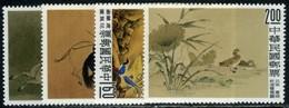 Republic Of China. Sc #1261-1264. Unused. * - 1945-... Republic Of China