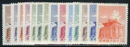 Republic Of China. Sc #1270-1283. Unused. - Unused Stamps