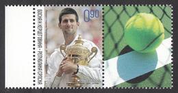 Bosnia Serbia 2011 Novak Djokovic 4x Wimbledon Winner 2011, 2014, 2015 And 2018, Sport, Tennis, Stamp With Label MNH - Bosnia And Herzegovina