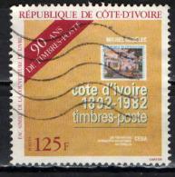COSTA D'AVORIO - 1984 - 90° ANNIVERSARIO DEL PRIMO FRANCOBOLLO DELLA COSTA D'AVORIO - USATO - Costa D'Avorio (1960-...)