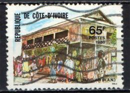 COSTA D'AVORIO - 1980 - STAZIONE FERROVIARIA DI ABIDJAN DEL 1904 - USATO - Costa D'Avorio (1960-...)