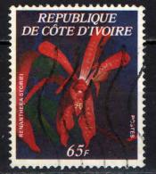 COSTA D'AVORIO - 1977 - FIORI - FLOWERS - USATI - Costa D'Avorio (1960-...)