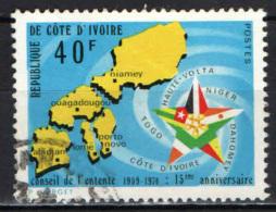 COSTA D'AVORIO - 1974 - CONSIGLIO DELL'INTESA TRA I PAESI AFRICANI - USATO - Costa D'Avorio (1960-...)