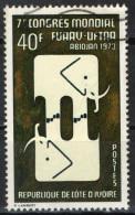 COSTA D'AVORIO - 1973 - CONGRESSO INTERNAZIONALE DELL'ASSOCIAZIONE AGENTI DEL TURISMO - USATO - Costa D'Avorio (1960-...)