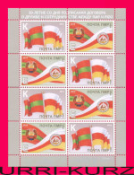 TRANSNISTRIA 2014 South Ossetia Treaty Of Friendship 20 Anniversary Flag Coat Of Arms Sheetlet MNH - Stamps