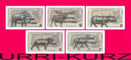 TRANSNISTRIA 2015 Overprint 2005 Ancient Fauna Extinct Prehistoric Animals Pleistocene Epoch Imperf. Self-adhesive 5v - Prehistorics