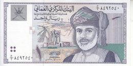 OMAN 1 RIAL 1995 P-34 EF HIGH CRISP */* - Oman