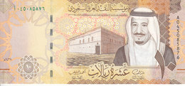 SAUDI ARABIA 10  RIYAL 2016 1438 P-new KING SALMAN AU/UNC NEW */* - Saudi Arabia