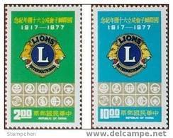 Taiwan 1977 60th Lions International Stamps  Emblem Red Cross - Unused Stamps