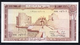 LIBANO 1996    25  LIBRAs LIBANESAs  .  PICK Nº 63  NUEVO SIN CIRCULAR  B151 - Líbano