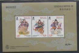 1996 Macau/Macao Stamps S/s--Legends & Myths -God Of Earth, Wealth, Stove Buddha Tiger - Macau