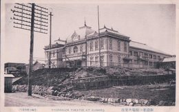 Japon, Kushiro Kyorakuza Theatre (368) - Japan