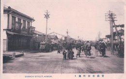Japon, Aomori Sinmachi Street (373) - Japan