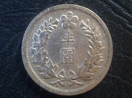 Korea 1/2 Won KM# 1135. - Monnaies