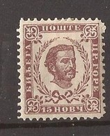 1898  39 C  PERF- 11 1-2   FUERST NIKOLA I  MONTENGRO CRNA GORA  HINGED - Montenegro