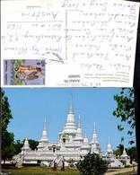 569800,Phra Tutangkajedee Pagoda Wat Asokaram Samutprakarn Thailand Tempel - Thaïland