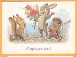 1989  RUSSIA RUSSIE USSR URSS Ganzsache;  Artist  Zarubin Hedgehog, Violin, Squirrel, Bunny. - 1923-1991 URSS