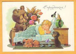 1991  RUSSIA RUSSIE USSR URSS Ganzsache;  Artist  Zarubin Congratulations. Hedgehog. Bear. Dog. - 1923-1991 URSS